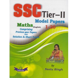KD Publication [SSC TIER - II Model Papers 1 - 20 Maths (English Paperback]