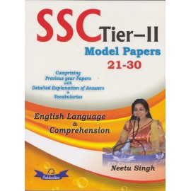 KD Publication [SSC TIER - II Model Papers (English Language & Comprehension) Mock Test 21 - 30 (English) Paperback]
