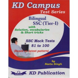 KD Publication [Test Series Bilingual SSC (Tier - I) with Solution Vocabularies & Short tricks 81 to 100 (Based On Latest Pattern) Paperback] by Neetu Singh