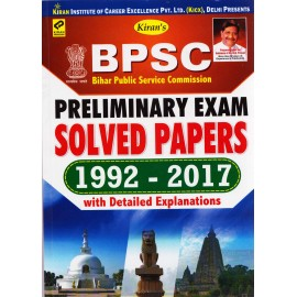 Kiran Publication - BPSC Preliminary Exam Solved Paper (1992-2018)