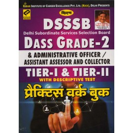 Kiran Publication PVT LTD [DSSSB Dass Grade - 2 Tier - I & Tier - II Practice Work Book (Hindi) Objective Questions]