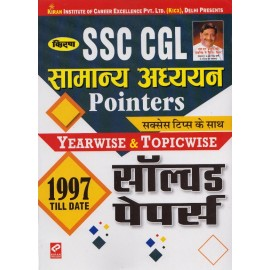 Kiran Publication PVT LTD [SSC CGL General Awareness Pointers with Success Tips, Yearwise & Topicwise (Solved Papers 1997 till date, Hindi Medium) Paperback]