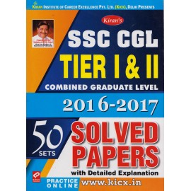 Kiran Publication PVT LTD. [SSC CGL TIER I & II 2016-17 (50 SETS Solved Papers with Detailed Explanation) Paperback, (English)]