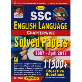 Kiran Publication PVT LTD [SSC English Language Chapterwise Solved Papers 1997-April 2017 (11300+ Objective Questions with Explained) Paperback]