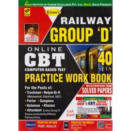 Kiran Publication - Railway Group - D ONLINE CBT Practice Work Book '40 Sets' (English, Paperback)