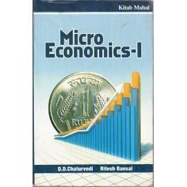 Kitab Mahal Publication [Micro Economics - I (English), Paperback] by D. D. Chaturvedi & Ritesh Bansal