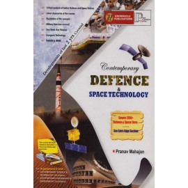 Knowracle Publication [Contemporary Defence & Space Technology, (English), Paperback] by Pranav Mahajan