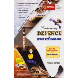 Knowracle Publication [Contemporary DEFENSE & SPACE TECHNOLOGY, English] by Pranav Mahajan