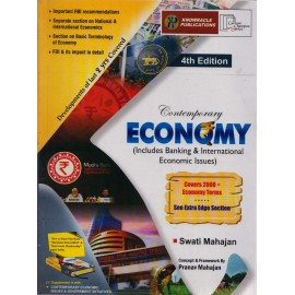 Knowracle Publication [Contemporary ECONOMY (Includes Banking & International Economic Issues) 4th Edition, English] by Swati Mahajan