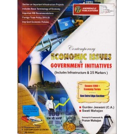 Knowracle Publications [Contemporary ECONOMIC ISSUES & Government Initiatives (English), Paperback] by Gurdev Jeswani and Swati Mahajan