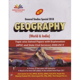 Krishnakirti Publications [Geography (World & India) (GS Special 2019) [Topicwise Solved Papers with Explanation (UPSC and State Civil Services) 2000-2017 (English) Paperback] by Anshoo Singh and Sandeep Rai
