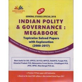 Krishnakirti Publications [Indian Polity and Governance (GS Special 2018) [Topicwise Solved Papers with Explanation (UPSC and State Civil Services) 2000-2017 (English) Paperback] by Anshoo Singh and Sandeep Rai