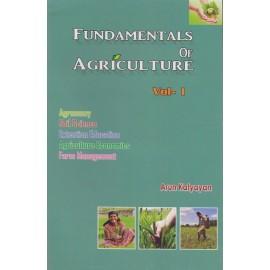Kushal Publication [Fundamentals of AGRICULTURE VOL - I (English), Paperback] by Arun Katyayan