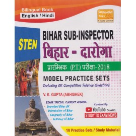 Kushwaha Books PVT LTD [Bihar Sub-Inspector PT Examination 2018 10 Model Papers (Bilingual), Paperback] by V. K. Gupta (Abhishek)