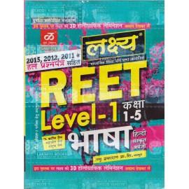 Lakshya Publication [REET Level - 1 Class - 1- 5 Bhasha (Hindi, Sanskrit and English) Paperback] Author- Kanti Jain, Mahavir Jain and Anshul Jain