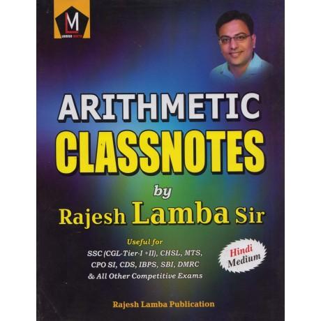 Rajesh Lamba Publication - Arithmetic Class notes by Rajesh Lamba Sir (Hindi, Paperback)