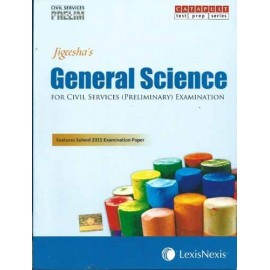 Lexis Nexis Publication [General Science with 2015 Solved Paper (English) Paperback] by Jigeesha's