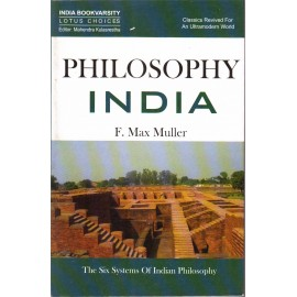 Lotus Press [Philosophy India (English), Paperback] by F. Max Muller
