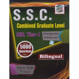 MB Book Publication [SSC CGL Tier - I (15 Previous Sets + 35 Model Sets) 5000+ Questions (Bilingual) by Ajay Kr. Singh