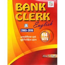 MB Books Publication [Bank Clerk English 114 Practice SET] Author - Ajay K. Singh