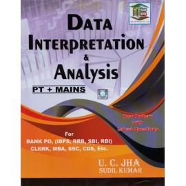 MB Publication [Data Interpretation & Analysis PT + Mains (English), Paperback] by U. C. Jha & Sudil Kumar