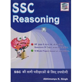 MB Publication [SSC Reasoning 2000 to 2005 Previous Years Questions Topic-wise and Explanation with 10 Model paper] by Abhimanyu Kr. Singh