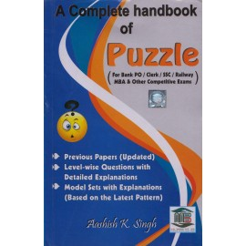 MB Publications [A Complete Handbook of PUZZLE (Hindi), Paperback] by Ashish Kr. Singh