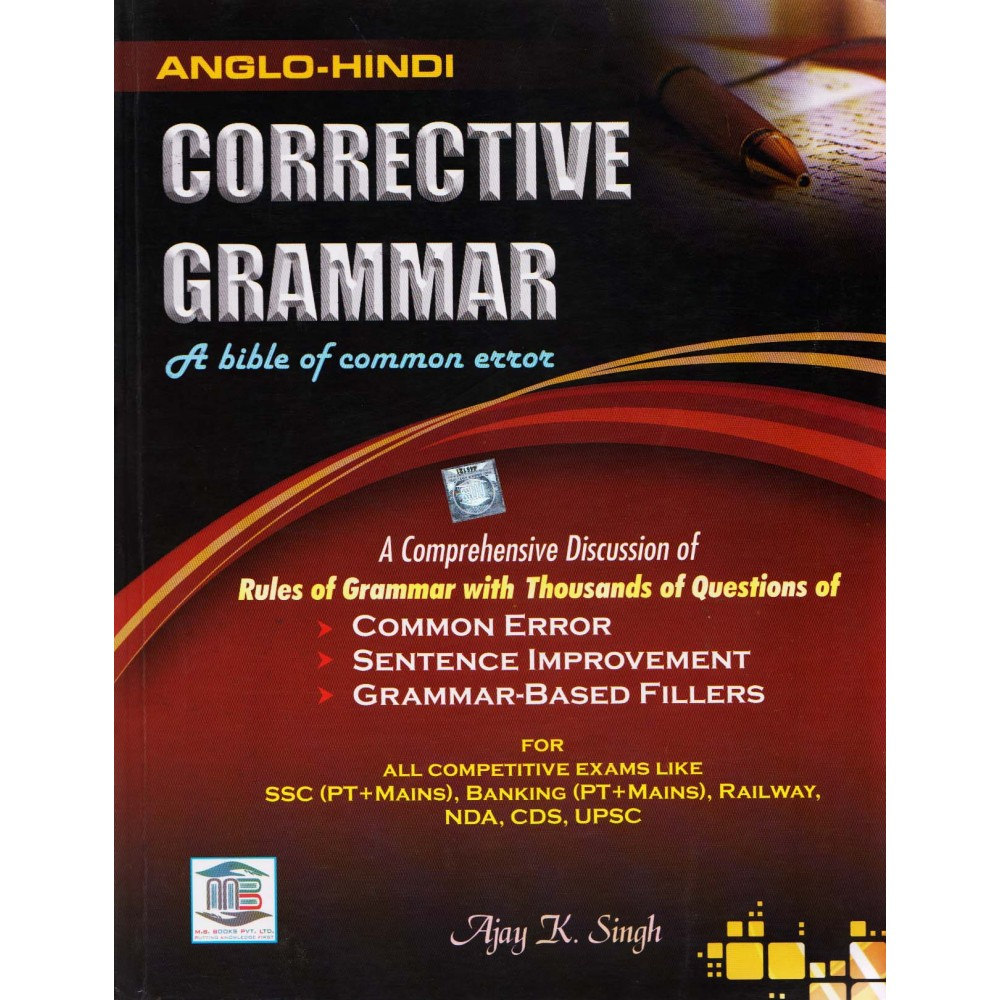 MB Publications [CORRECTIVE GRAMMAR A bible of common error (ANGLO-HINDI),  Paperback] by Ajay K  Singh