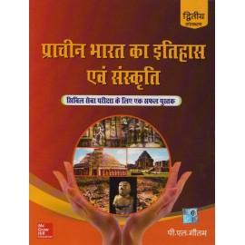 McGraw Hill Education [Prachin Bharat ka Itihas avam Sanskriti 2nd Edition (Hindi)]- Author of - P. L. Gautam
