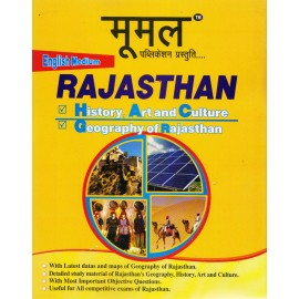 Moomal Publication [Moomal Rajasthan (History, Art and Culture, Geography of Rajasthan (English, Paperback)  by Ankur Mishra