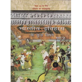 NCERT Publication [Bharatiya Itihas ke Kuch Vishaya (Indian History) Part - 2 (Hindi), Paperback]