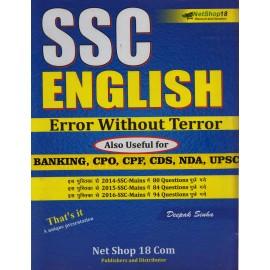 Net Shop 18  Publication [SSC ENGLISH Error Without Terror, Paperback] by Deepak Sinha
