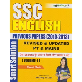 Net Shop 18  [SSC English Previous Papers (2010-2013) Revised and Updated PT & Mains Vol. 1, Paperback] by Deepak Sinha