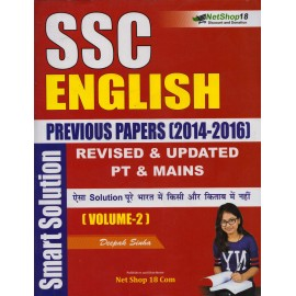 Net Shop 18  [SSC English Previous Papers (2014-2016) Revised and Updated PT & Mains Vol. 2, Paperback] by Deepak Sinha