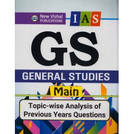 New Vishal's Publication [GS Mains Topic-wise Analysis of Previous Years Questions (English), Paperback] 1979-2018 Complete Analysis