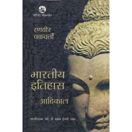 Orient BlackSwan [Bharatiya Itihas Adikal (Hindi), Paperback] Ranvir Chakravarti