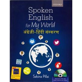 Oxford University Press [Spoken English for My World Hindi - English, Paperback] by Sabina Pillai