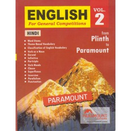 Paramount Publication PVT LTD [English for General Competitions Vol. 2 (Hindi) Paperback]