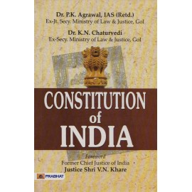 Prabhat Paperback [Constitution of India (English), Paperback] by Dr. P.K. Agrawal & Dr. K. N. Chaturvedi