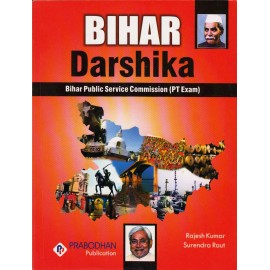 OakBridge Publishing  [Bihar Darshika G.K (English), Paperback] by Rajesh Kumar & Surendra Raut