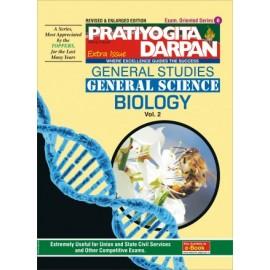 Pratiyogita Darpan Extra Issue Series-6 General Science (Vol-2) (Biology) by Pratiyogita Darpan Editorial Board