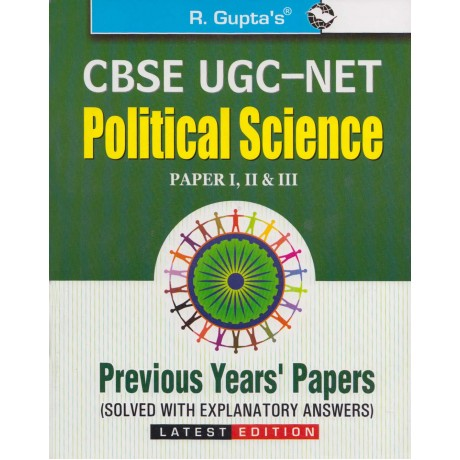 R' Gupta Publication [UGC Net Political Science Paper - II & III 2000+ Previous Years' Papers  with Solved Paper, Latest Edition, (English) Paperback]