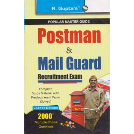 R. Gupta's Publication [Postman & Mail Guard Examination with 2000+ Multiple Choice Questions (English) Paperback]