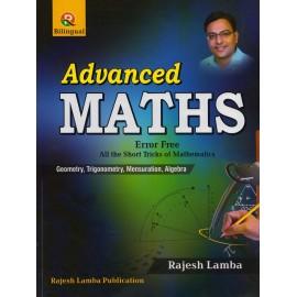 Rajesh Lamba Publication [Advanced Maths (Biingual) Paperback] by Rajesh Lamba