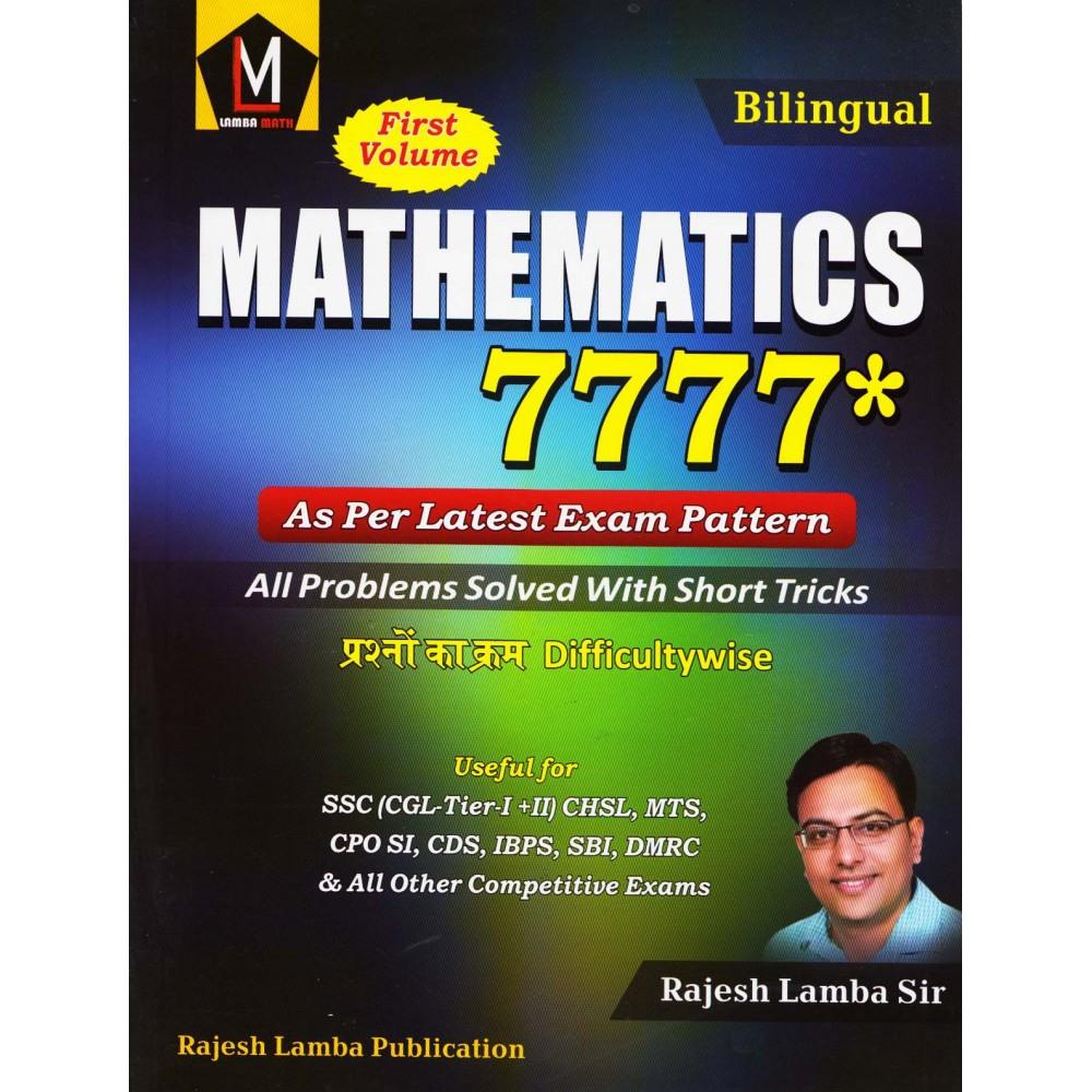 Rajesh Lamba Publication - Mathematics 7777* (Bilingual) First Volume by  Rajesh Lamba Sir