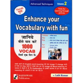 RAJESHWARI PUBLICATION [VOCAB GURU - SSC ENHANCE YOUR VOCABULARY WITH FUN (1000 VOCAB) Vol. - 2 PAPERBACK] BY LALIT KUMAR