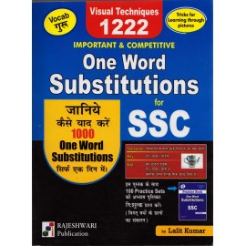 RAJESHWARI PUBLICATION [VOCAB GURU - SSC Important & Competitive One Word Substitution for SSC  PAPERBACK] BY LALIT KUMAR