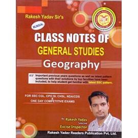 Rakesh Yadav Readers Publication