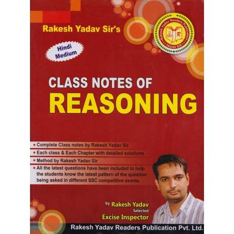 Rakesh Yadav Readers Publication [Class Notes of Reasoning (Hindi) Paperback] by Rakesh Yadav