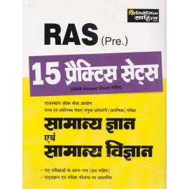 RAS Preliminary Examination 15 Practice Sets (Samanya Gyan avam Samanya Vigyan) (Hindi, Paperback)